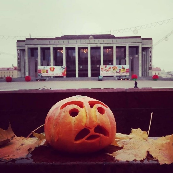 Хэллоуин в Беларуси