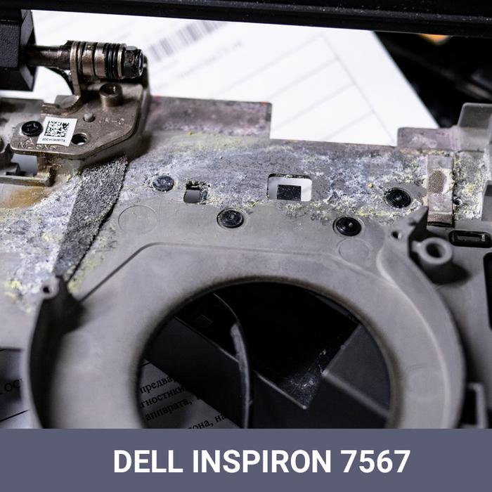 Dell inspiron 7567 медленная смерть хорошего ноутбука Ремонт, Сообщество ремонтеров, Ремонт ноутбуков, Dell Inspiron 15, Dell 7567, Длиннопост