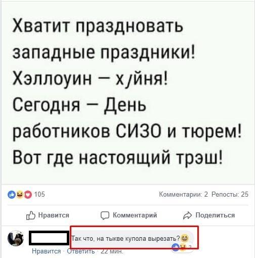 День работников СИЗО и тюрем!