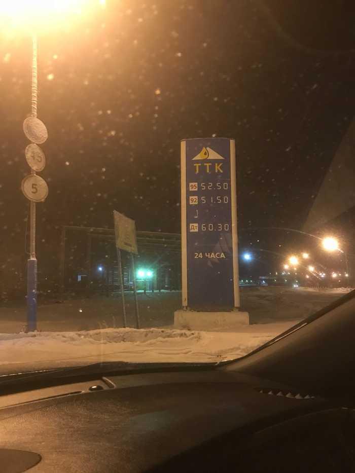 Норильск пробил 60 рублей за литр ДТ. Топливо, Цены, Заправки, Норильск