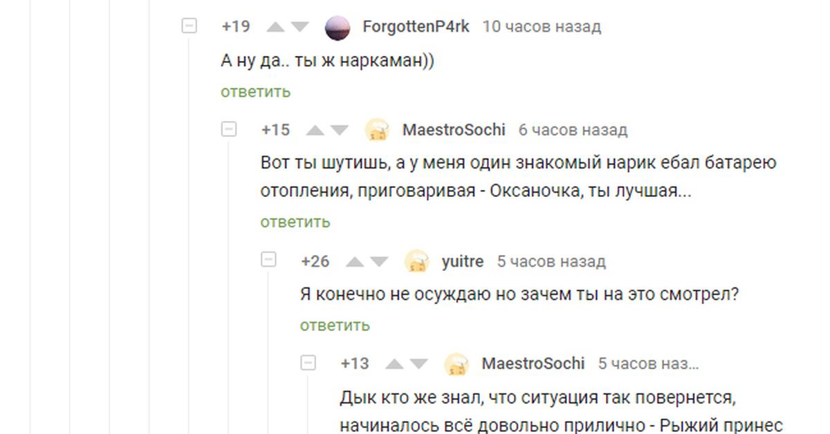 kak-ebatsya-v-podrobnostyah-drom-porno-rossiyskie-roliki