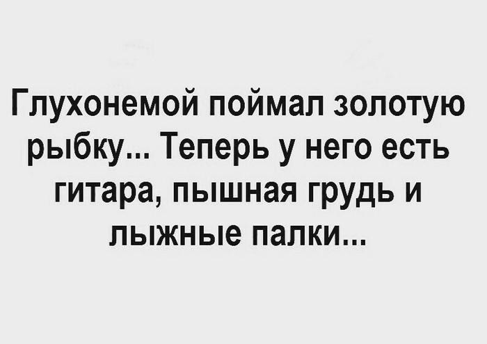https://cs11.pikabu.ru/post_img/2018/11/01/8/1541074954169435384.jpg