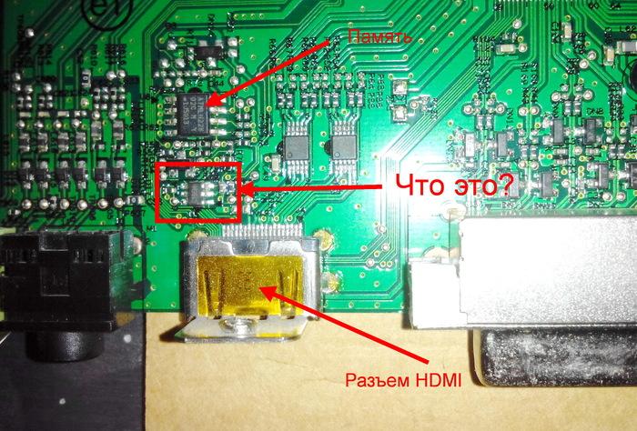 Нужна помощь в определении smd детальки шестиногой с маркировкой C165H в мониторе BENQ. Ремонт техники, СМД маркировка