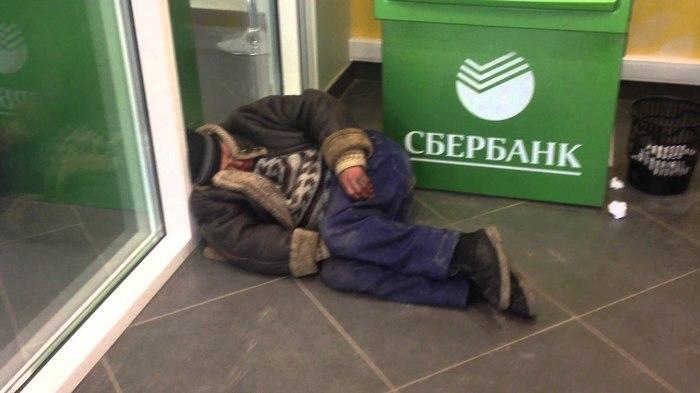 Ошибка Сбербанка или как остаться без денег в другой стране Сбербанк, Беларусь, Дебетовая карта