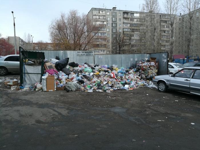 Мэр сказал что проблему с мусором решил Челябинск, Чиновники, Мусор, Негатив