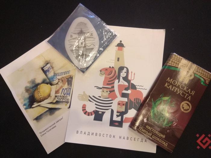Анонимный дед мороз на пикабу Обмен подарками, Тайный Санта, От альтруиста, Владивосток, Отчет по обмену подарками, Длиннопост
