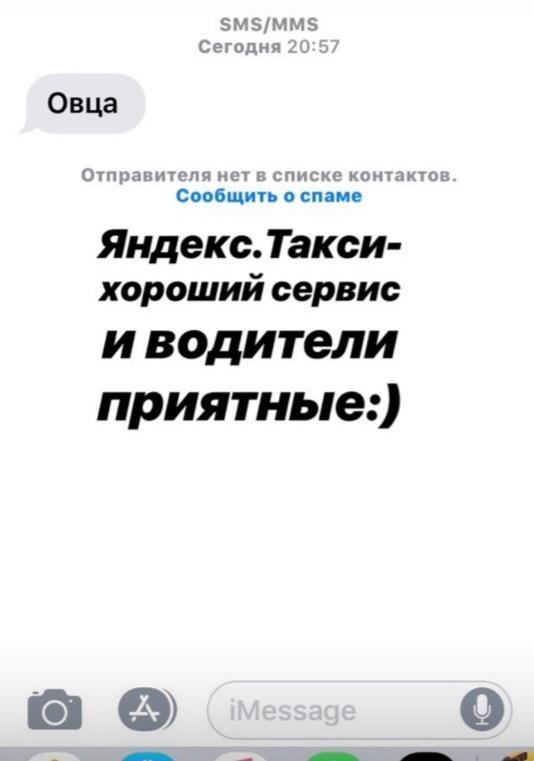 Хороший сервис и водители тоже Сервис, Такси, Яндекс такси, Яндекс, Хамство, Самара, Длиннопост