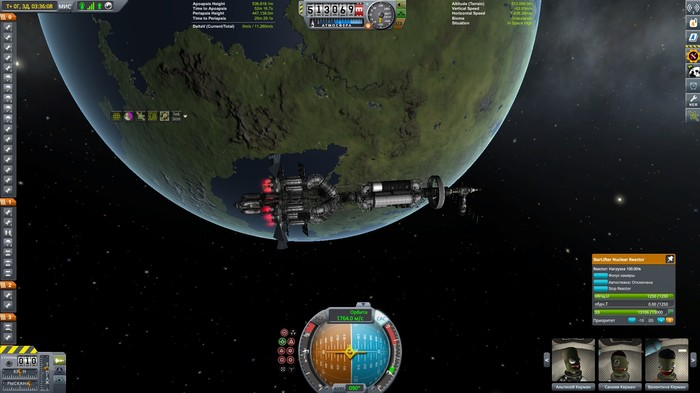 ЕВАНГЕЛИОН часть 7 - ЗАПУСК KSP_mods, Kerbal Space Program, Космолет, Ракетостроение, Длиннопост