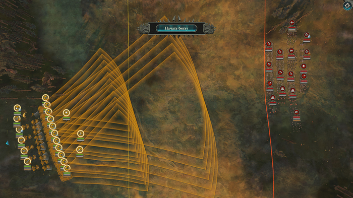 Вихрь, свет и скверна - 2 Total War: Warhammer II, Стратегия, Компьютерные игры, Warhammer, Литстрим, Warhammer Fantasy Battles, Длиннопост
