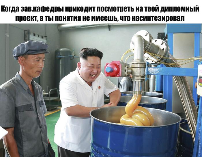 Актуальное для химиков-полимерщиков