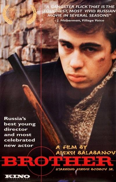 Пиздец 2010 фильм
