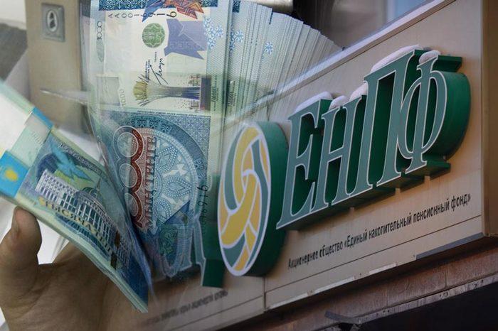 Минус 24 млрд тенге.Более 16 тыс. людей, уезжающих из Казахстана, забрали с собой свои пенсионные накопления Казахстан, Пенсия, ЕНПФ, Выезд на ПМЖ, Накопительная часть пенсии, Гражданство