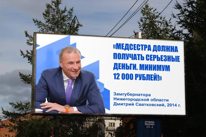 Так говорят чиновники-депутаты-их жёны (не моё) E1ru, Депутаты, Мемы, Выборы, Баннер прикол, Политика, Копипаста, Длиннопост