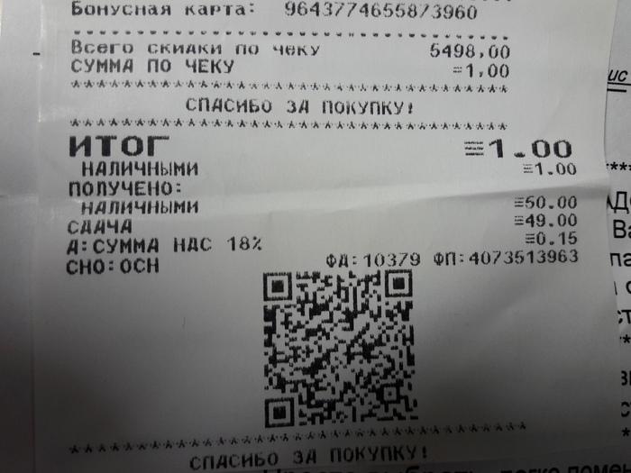 Как я купил сегодня микроволновку в Эльдорадо за 1 рубль! Эльдорадо, Колесо фортуны, Колесо удачи, Невезение, Длиннопост
