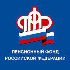 ПФР. ПФР, Россия щедрая душа