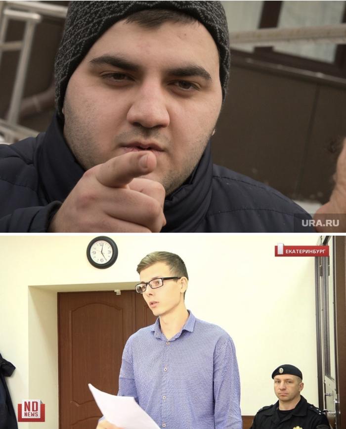 Пока все СМИ писали о Глацких, в Екатеринбурге прошла апелляция по Владу Рябухину Влад Рябухин, Екатеринбург, Длиннопост