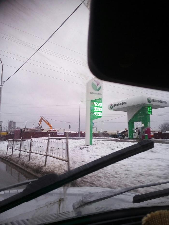 Цены на бензин Екатеринбург 05.07.18 Цены на топливо, Бензин, Екатеринбург, Заправка, АЗС, Топливо, Длиннопост