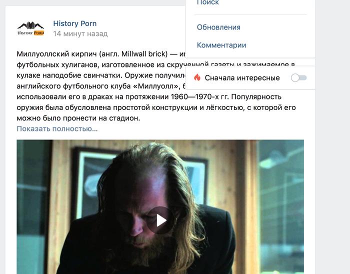 Вконтактик увеличение ВКонтакте, Вопрос к пикабушникам, Без рейтинга
