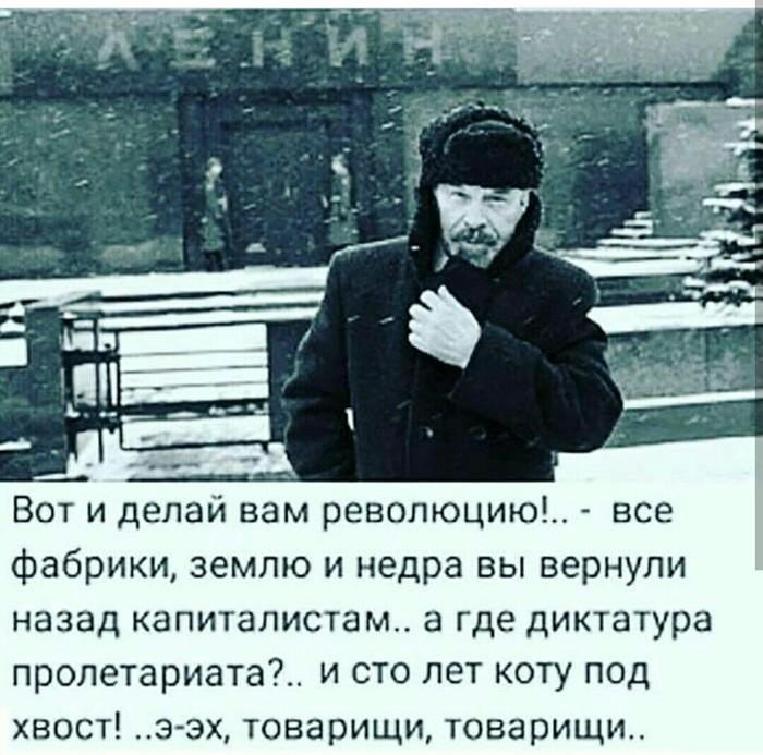 В годовщину Октябрьской революции