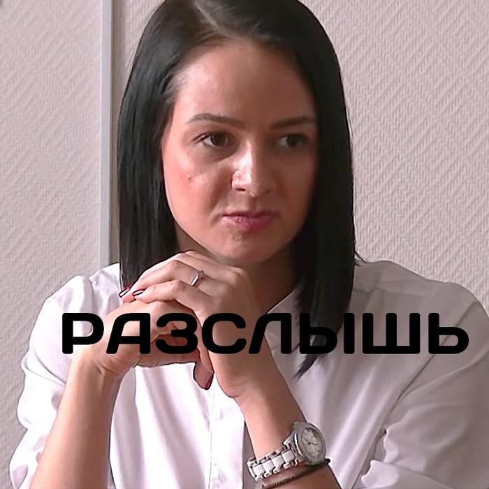 Три девицы Ольга Глацких, Удаление, Судья, Мемы, Длиннопост, Владелец БМВ