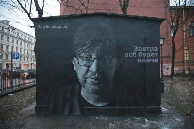 На Литейном проспекте закрасили граффити с изображением Юрия Шевчука Санкт-Петербург, Уличные художники, Коммунальщики, Бюрократия, Идиотизм, HoodGraff, Длиннопост