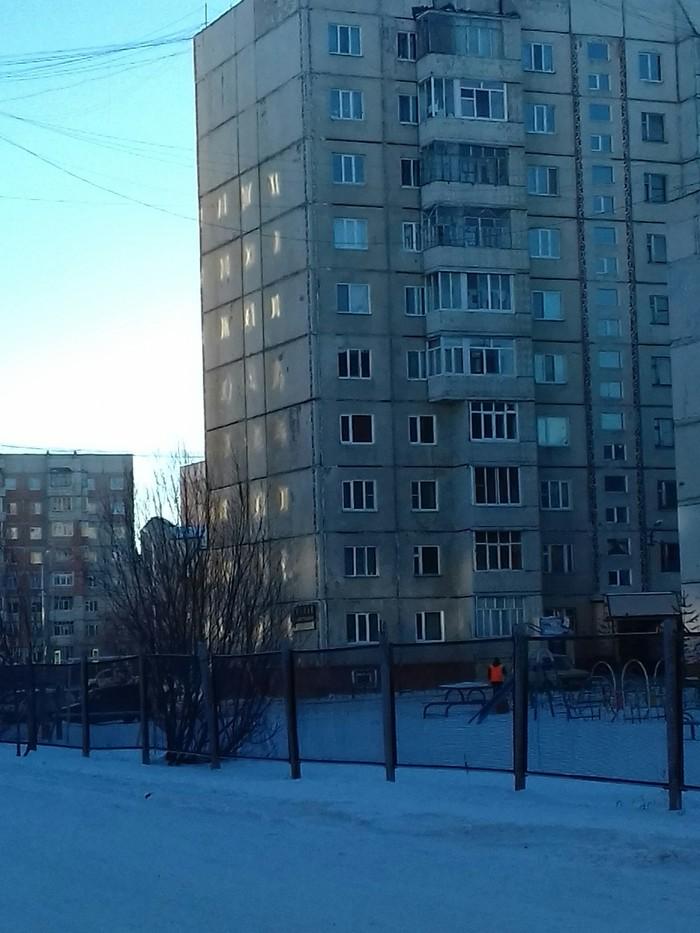 Ложные окна Солнце, Окно, Отражение
