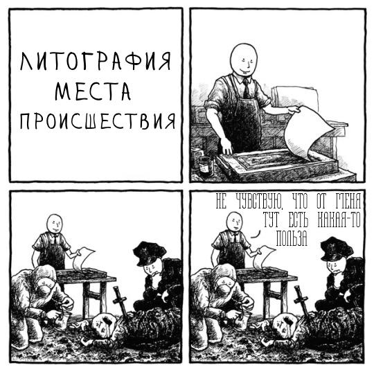 Технологии прошлого