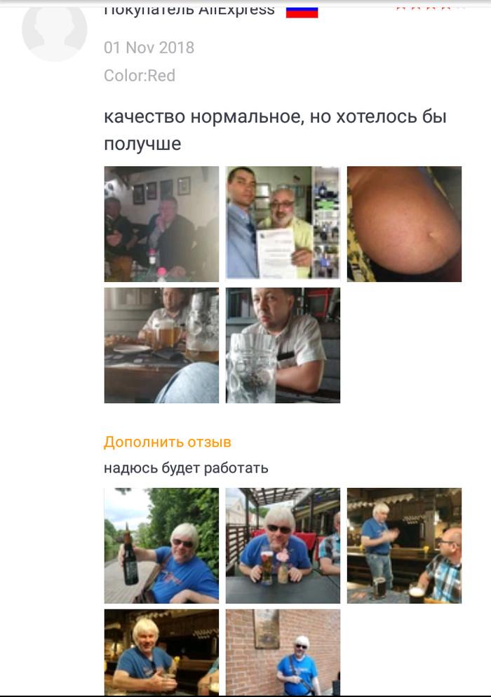 Веселый Ali Али Експрес, Aliexpress, Длиннопост