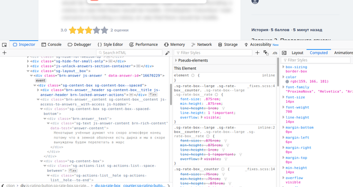Исходный код HTML, Картинка с текстом