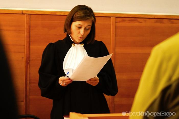 Судья Попова