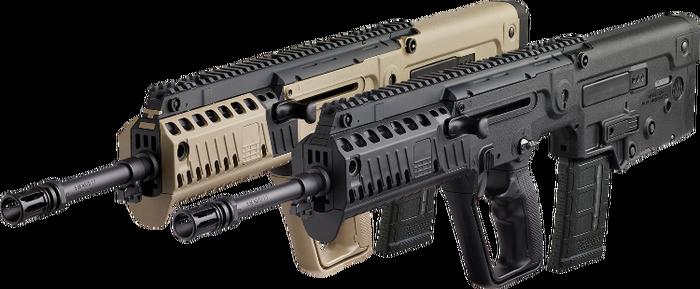 Винтовка Meron-оружие будущего от израильских оружейников. Оружие, Штурмовые винтовки, Винтовка, Новинки, Длиннопост