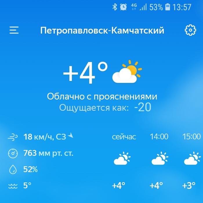Про погоду в портовых городах