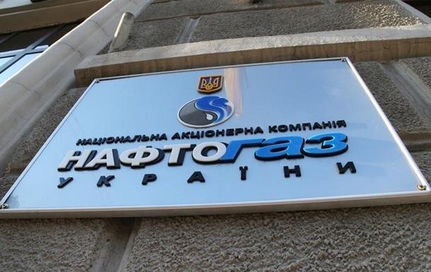 """ГФС требует от Нафтогаза """"долю"""" с денег Газпрома Украина, Нафтогаз, Стокгольмский арбитражный суд, Политика"""