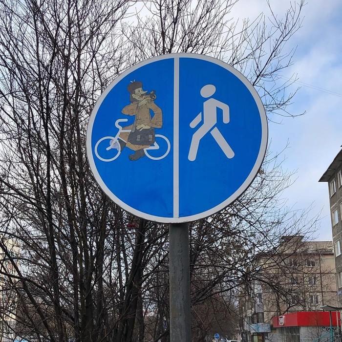 На одной улице Перми
