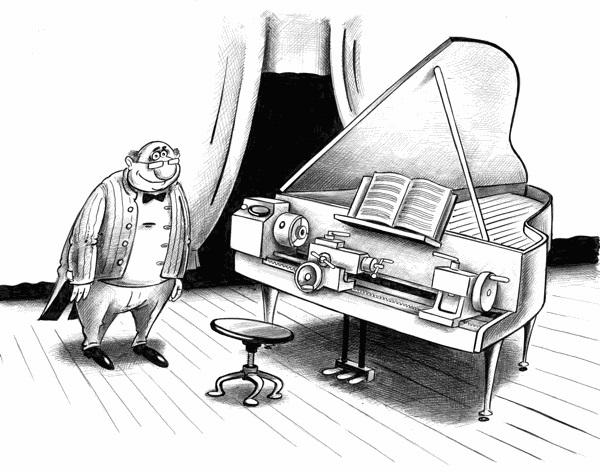 «Маэстро» Карикатура, Корсун