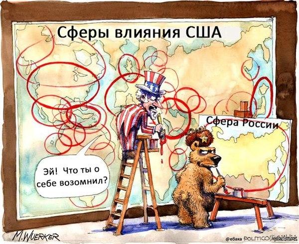 Британские политологи назвали причину ненависти Запада к России Политика, Запад, Двойные стандарты