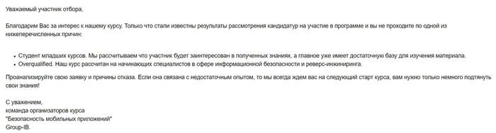 Просто яндекс Яндекс, Айтишники