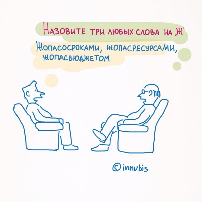 """Жизнь с большой """"Ж"""""""