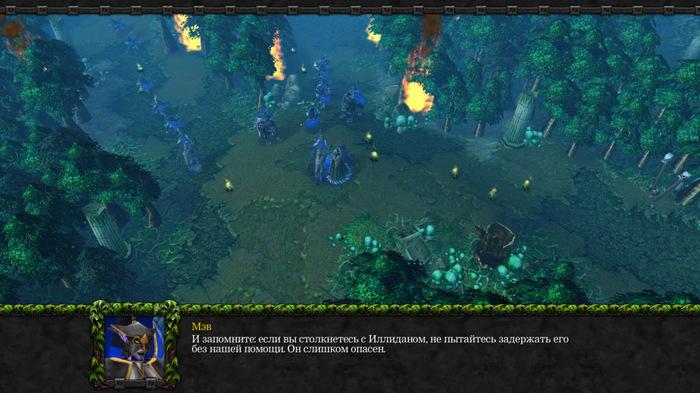 «Проклятье, Утер!» — почему Warcraft 3: Reforged нужен новый перевод вместо «того самого» (часть 2) Warcraft 3, Warcraft:Reforged, Blizzard, Видео, Длиннопост