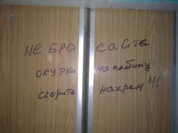 Лифтеры херню не посоветуют.