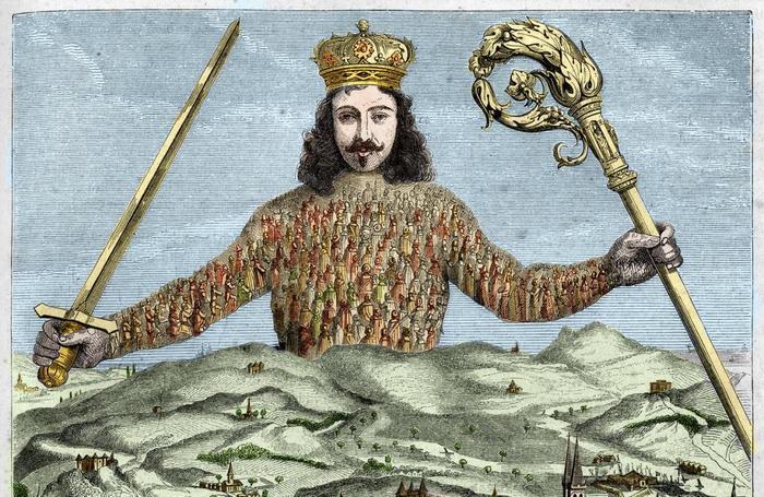 Чудовище власти Государство, Старая книга, Мудрость