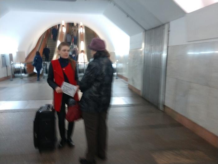 Очередная попрошайка Попрошайки в метро, Попрошайки, Москва