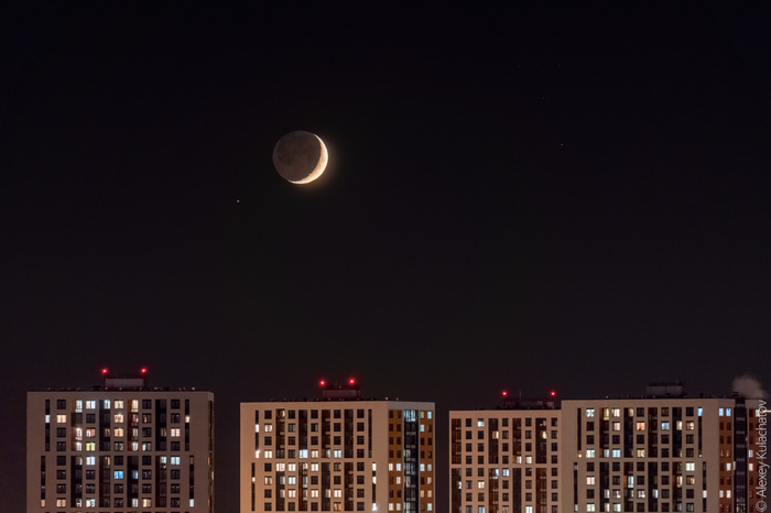 Соединение Луны и Сатурна Астрономия, Астрофото, Сатурн, Луна