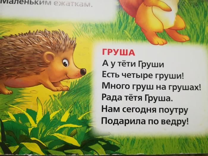 Гениальная детская поэзия Детские стихи, Детские книжки
