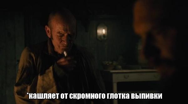 Табу Раскадровка, Сериалы, Длиннопост