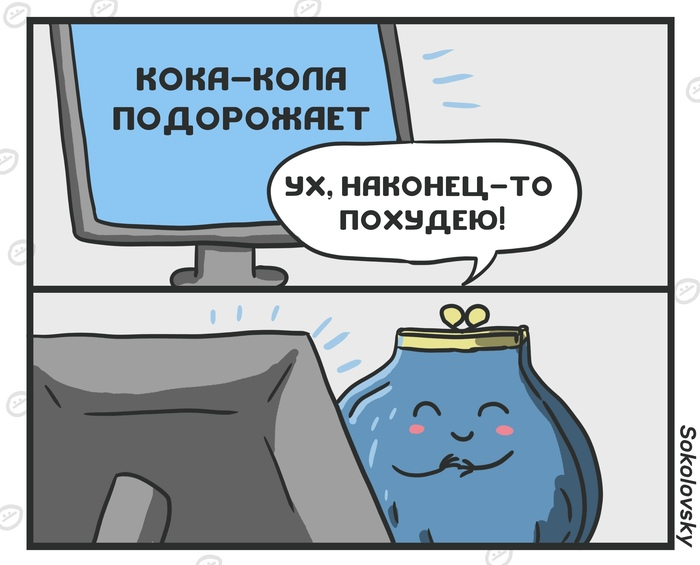 В Минздраве поддержали введение 20%-го акциза на газированные напитки Ожирение, Coca-Cola, Акциз, Минздрав, Комиксы, Sokolovsky!