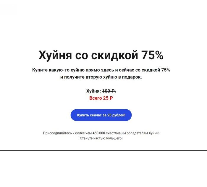 Купил и не жалею))