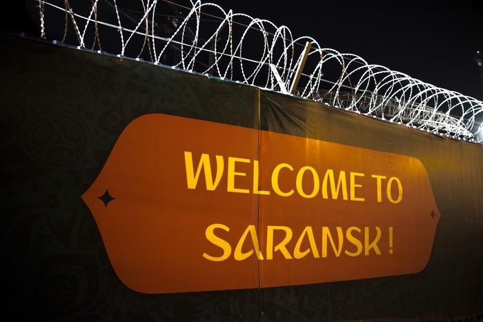 Гостеприимный Саранск