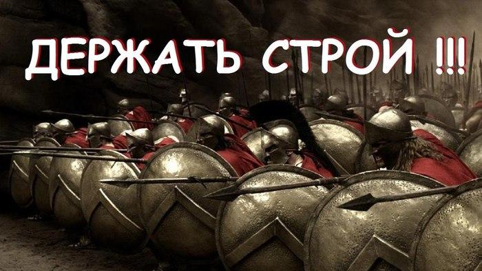 Каждый раз герои Свежего, когда кто-то умирает!