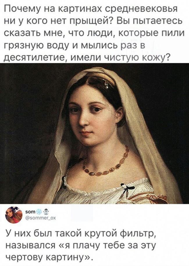 Средневековый фотошоп!